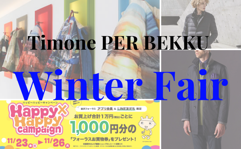 Timone PER BEKKU Winter Fair